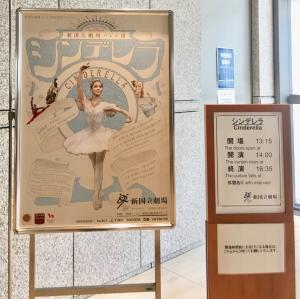 f64c4c4ca4703 新国立劇場バレエ団  アンデオール バレエ日和