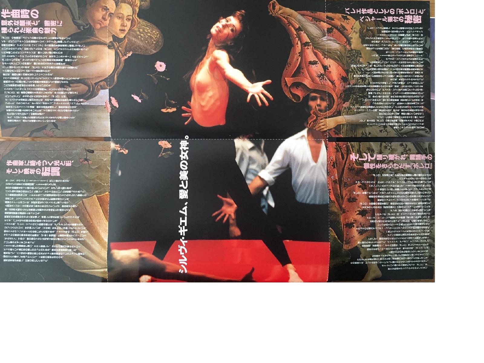 7f9d81deaf792 今回のテーマはギエム、アナニアシヴィリ、フェリといった女性ダンサーたち。 バレエダンサー事典を開けばページを大きく割いて載っているであろうバレエ史に残る  ...